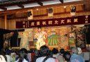 东谷农村歌舞伎公演 2016