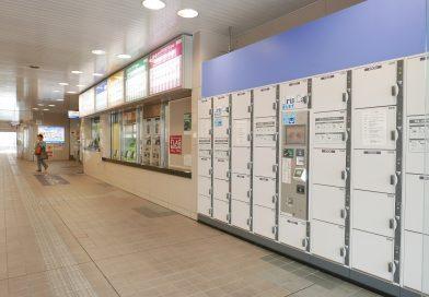 高松市区的储物柜
