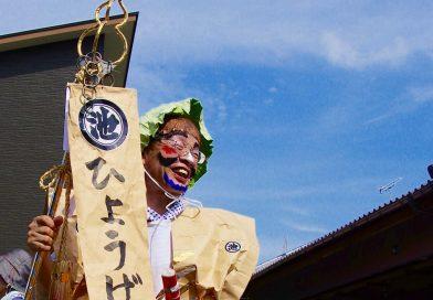 滑稽祭  香川特有的奇怪庙会