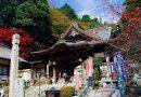 香川观赏红叶的名胜 大窪寺