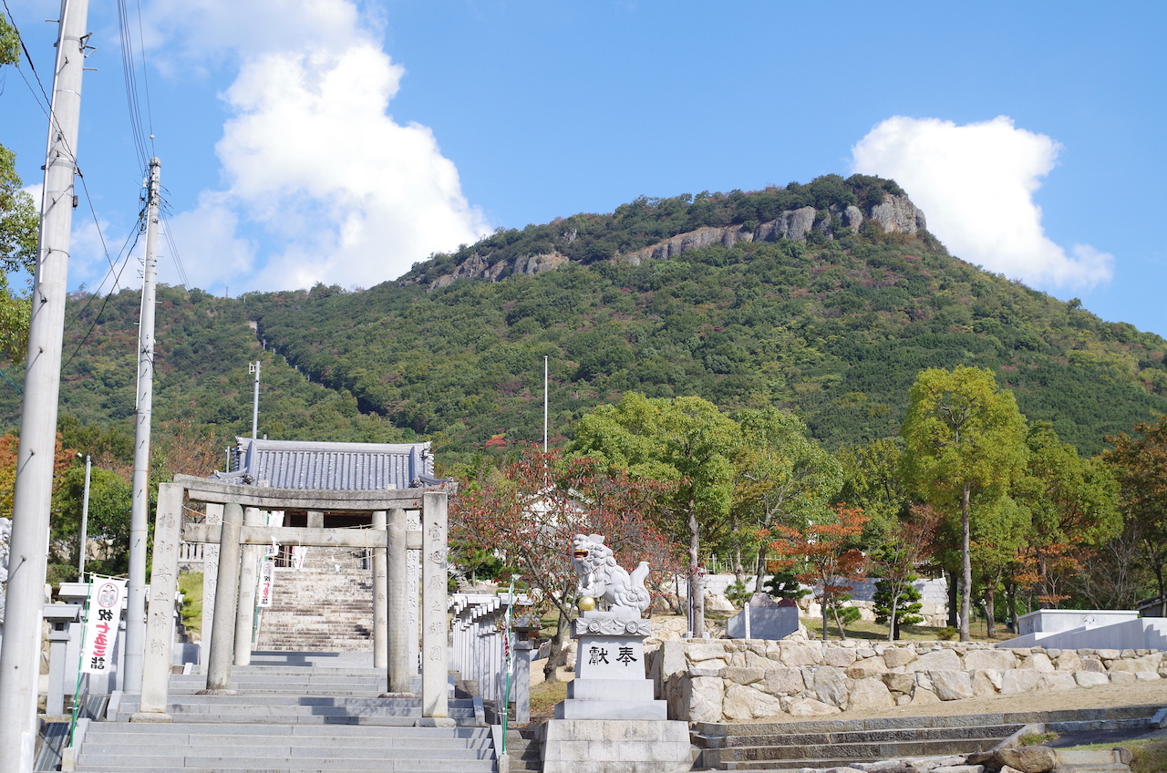 Yashima_ mountain