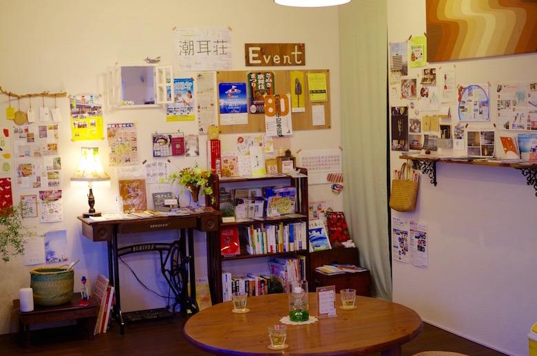 chottocoma_lounge