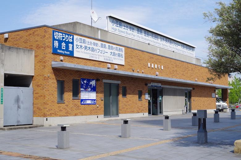ferry_no. 3,4