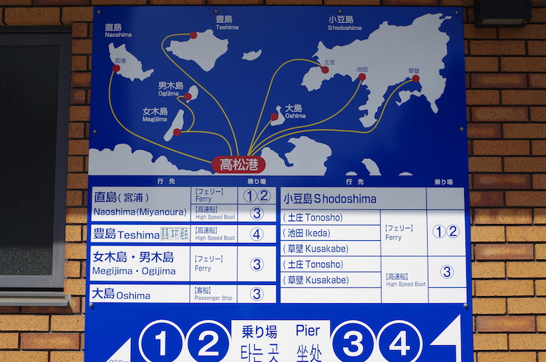 ferry_map