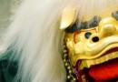 獅子舞節 能渲染街道氣氛的讃岐獅子