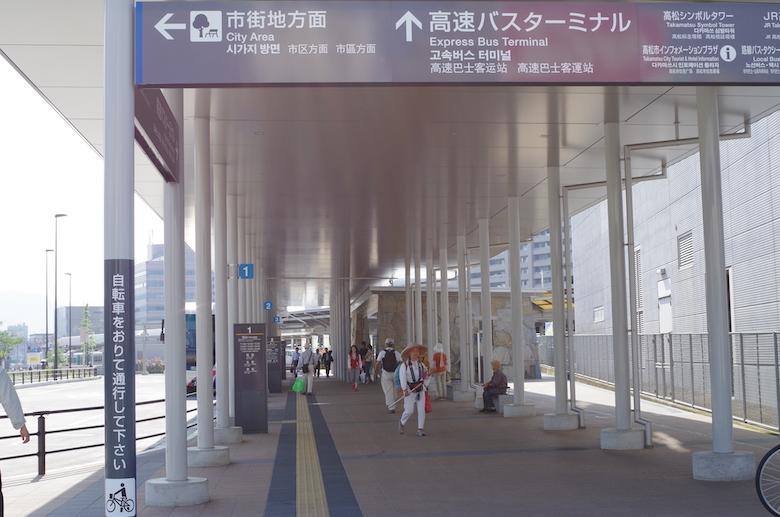 takamatsustation_expressbus