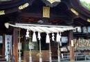 田村神社 展現日本獨有的神道文化