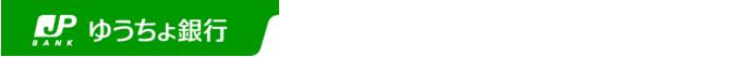 yucho_bank_logo
