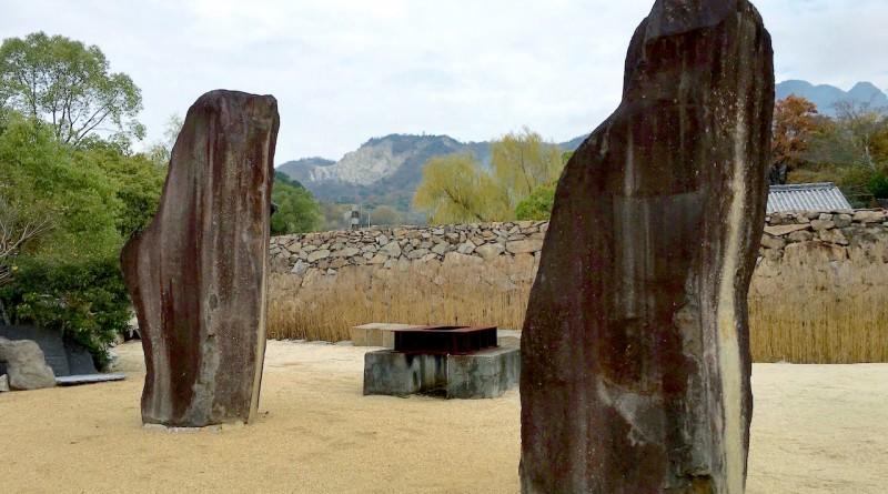 野口勇庭院美術館 - 高松的景點