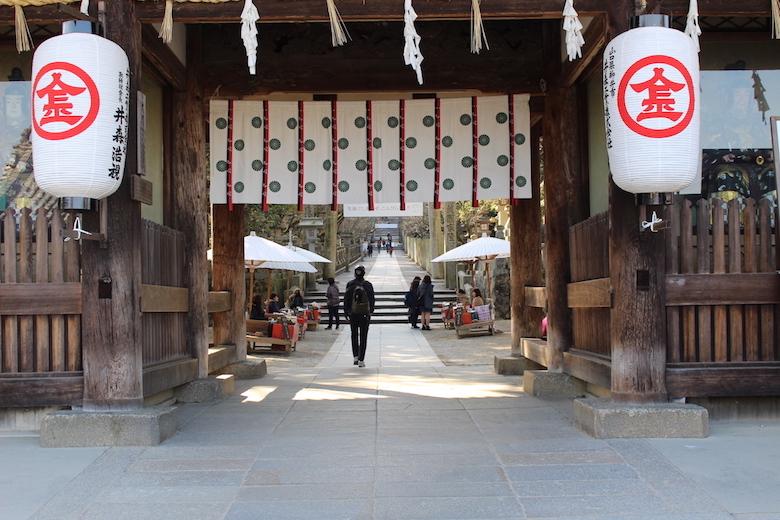 konpira_entrance2