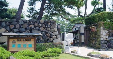 takamatsu-tamamo-park-1024x678