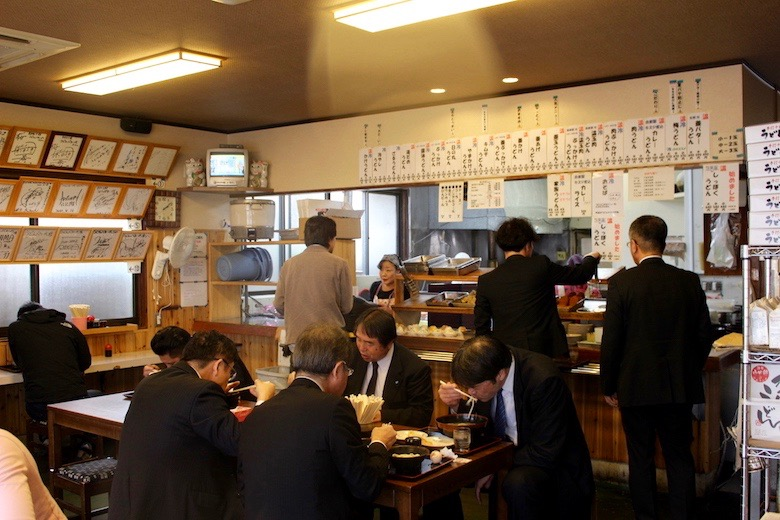 bakaichidai_order