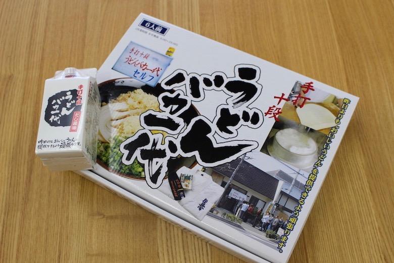 bakaichidai_souvenior