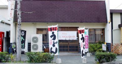 sanuki-udon-baka-ichidai-1024x570