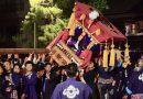 志度秋季風景詩 多和神社例大祭
