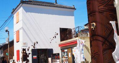 日本妖怪大集合 小豆島的妖怪美術館