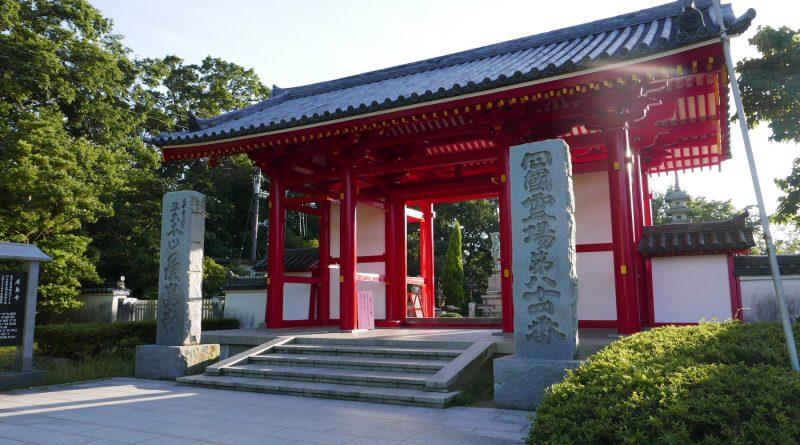 屋島寺與空海、狸貓的傳說