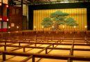 舊金毘羅大芝居金丸座 活現日本傳統劇場